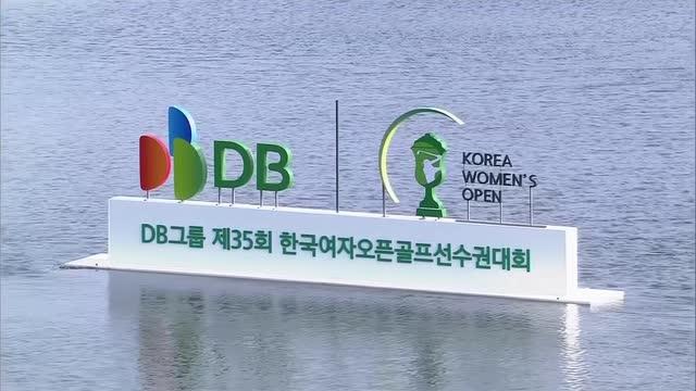 Final hole heroics lift Park Min-ji to two-shot victory at Korea Women's Open