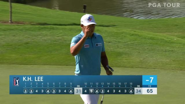 PGA TOUR | Kyoung-Hoon Lee reaches in two to set up birdie at AT&T Byron Nelson