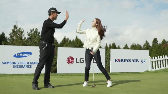 Putting 101: Kevin Na teaches Jessica Jung